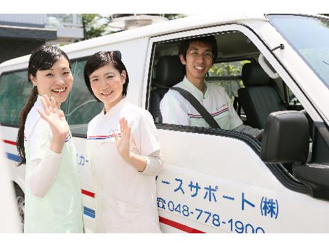 アースサポート 伊勢崎 訪問入浴スタッフ ≪ヘルパー≫の画像・写真
