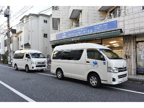 株式会社ケアサービス デイサービスセンター 東北沢 ≪送迎ドライバー≫の画像・写真