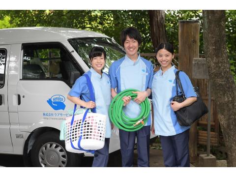 株式会社ケアサービス 訪問入浴 横浜南 ≪訪問入浴のヘルパー≫の画像・写真