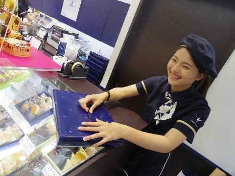 ブールミッシュ 宝塚阪急店の求人画像