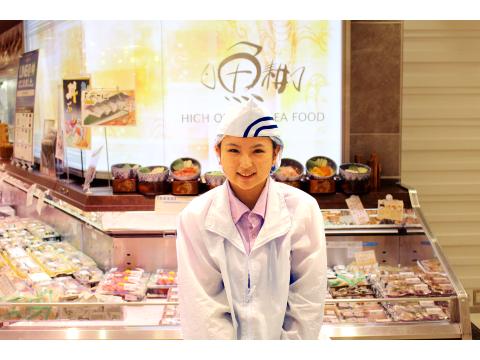 魚耕 武蔵浦和店の画像・写真