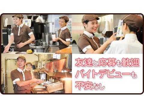 ロッテリア 高崎ウニクス店 の画像・写真