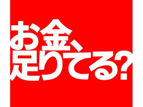 【中津市】住み込み限定/人気のお仕事/出稼ぎ運搬スタッフ!の画像・写真