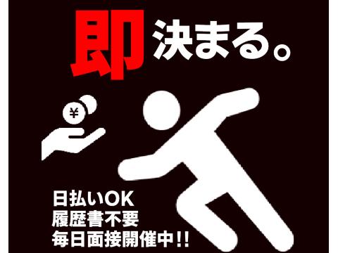 【北九州市若松区】電子部品関連のマシンOPSTAFF/日払い可/~3ヶ月短期可!の画像・写真