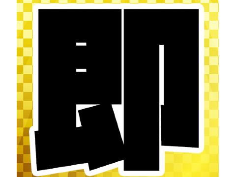 【北九州市戸畑区】電子部品関連のマシンOPSTAFF/日払い可/~3ヶ月短期可!の画像・写真