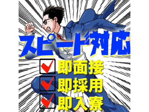 【福岡市博多区】電子部品関連のマシンOPSTAFF/日払い可/~3ヶ月短期可!の画像・写真