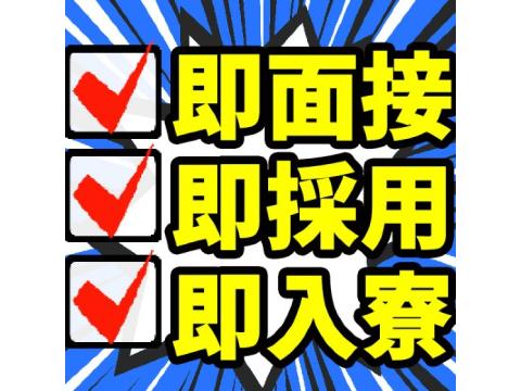 【福岡市中央区】電子部品関連のマシンOPSTAFF/日払い可/~3ヶ月短期可!の画像・写真