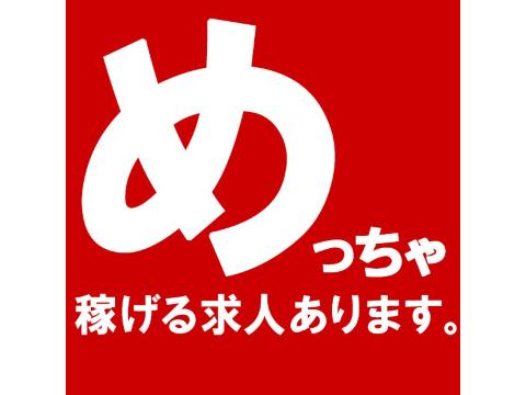 【福岡市南区】電子部品関連のマシンOPSTAFF/日払い可/~3ヶ月短期可!の画像・写真