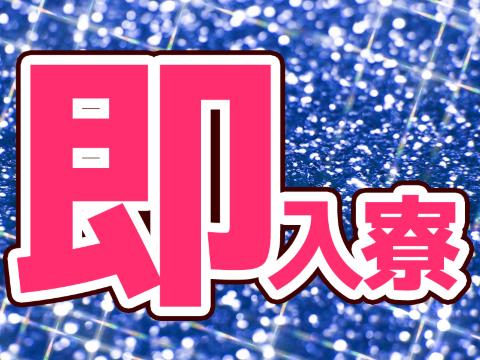 【伊万里市】電子部品関連のマシンOPSTAFF/日払い可/~3ヶ月短期可!の画像・写真