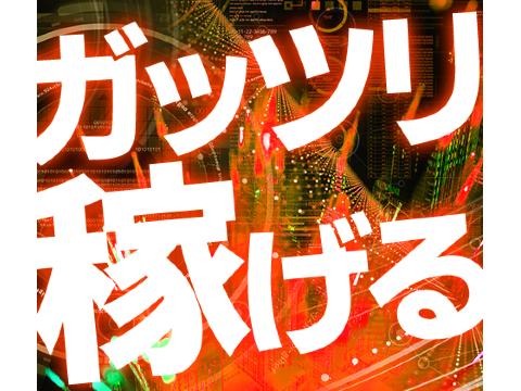 【唐津市】電子部品関連のマシンOPSTAFF/日払い可/~3ヶ月短期可!の画像・写真