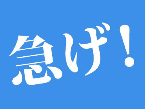 【北九州市戸畑区】半導体関連のマシンOPSTAFF/日払い可/急募!の画像・写真
