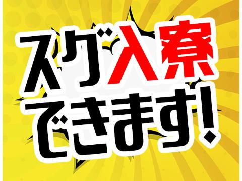 【福岡市中央区】半導体関連のマシンOPSTAFF/日払い可/急募!の画像・写真