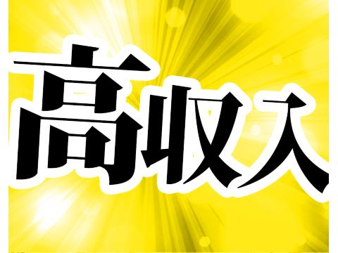 【福岡市西区】半導体関連のマシンOPSTAFF/日払い可/急募!の求人画像