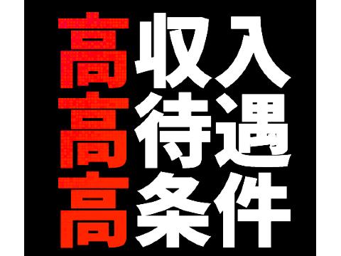 【佐賀市】≪今日から本気出す≫即日入寮可/工場内ライン作業スタッフ!の画像・写真