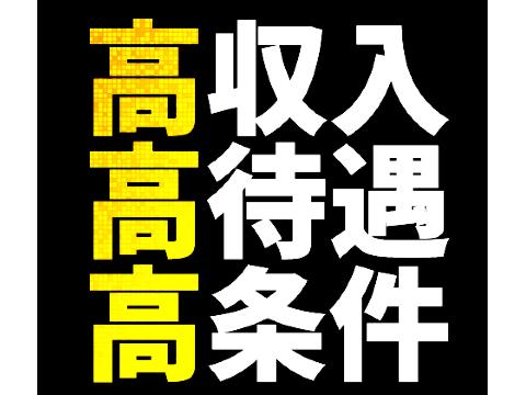 【湖西市】機械のオペレーター工場staff・寮完備・即日可の画像・写真