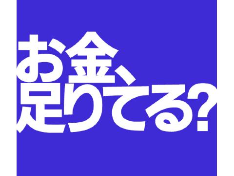 【袋井市】機械のオペレーター工場staff・寮完備・即日可の画像・写真