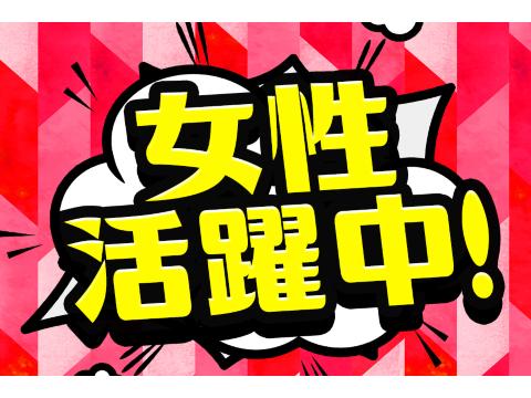 【沼津市】機械のオペレーター工場staff・寮完備・即日可の画像・写真