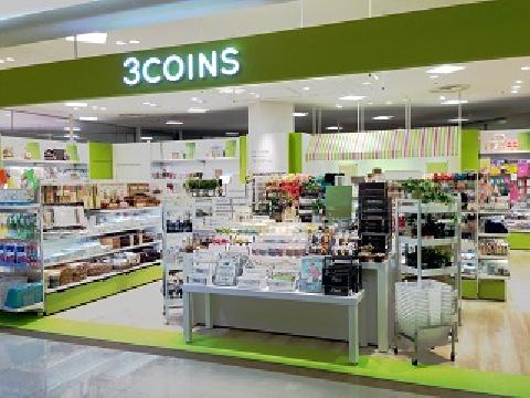 3COINS(スリーコインズ) イオンモール筑紫野店の画像・写真