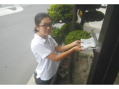 中日新聞 左京山専売店 青山新聞店《名古屋市緑区》の画像・写真