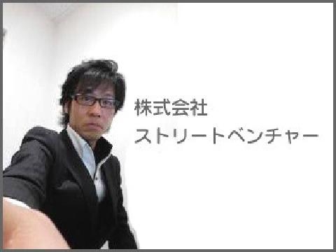 株式会社ストリートベンチャー【翻訳】(品川シーサイド駅)の求人画像