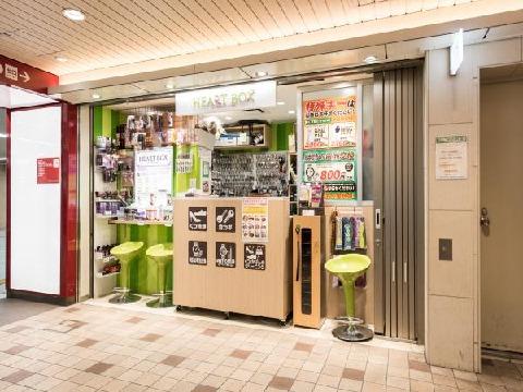 ハートボックスekimo梅田店 《呼び込み・受付》の画像・写真