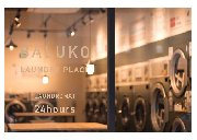 BALUKO LAUNDRY PLACE 中野