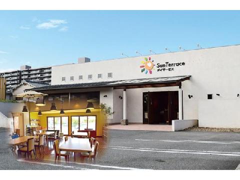サンテラスデイサービス《介護スタッフ》(奈良県天理市)の画像・写真