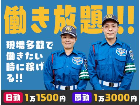 サンエス警備保障株式会社 蒲田支社の画像・写真