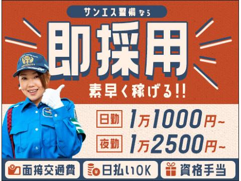 Sanesu tokorozawa2