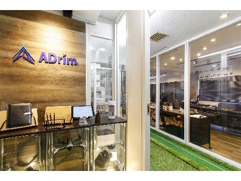 株式会社ADrim 本社オフィスの求人画像