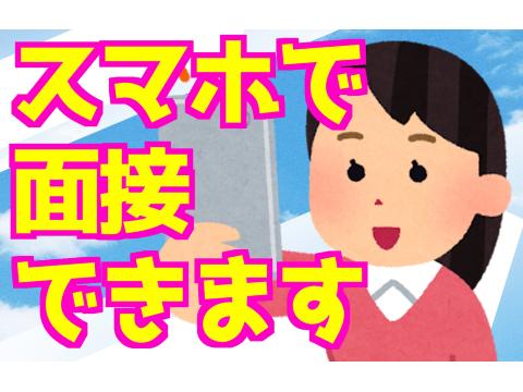 【No.3360】即日勤務OK!未経験からチャレンジできる☆座り作業あり!器具の検査やシール貼り作…の画像・写真