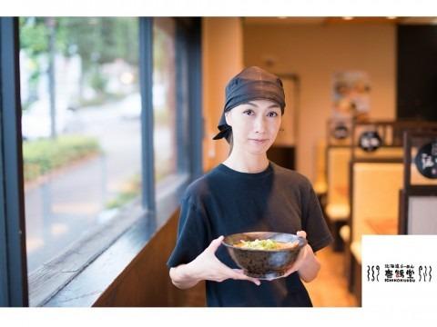 壱鵠堂 夏見台店の画像・写真