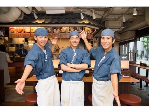瀬戸うどん 浜松萩丘店の画像・写真
