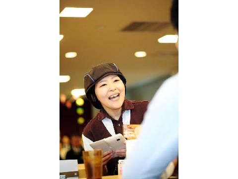 すき家 4号盛岡茶畑店の画像・写真