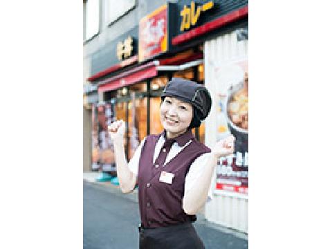 すき家 越谷花田店の画像・写真