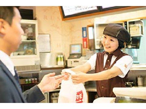 福島 アルバイト
