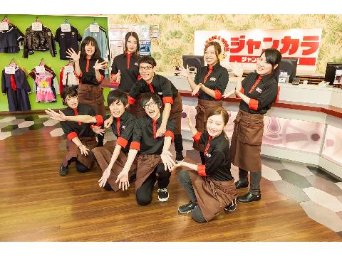 ジャンボカラオケ広場 上新庄駅前店の求人画像