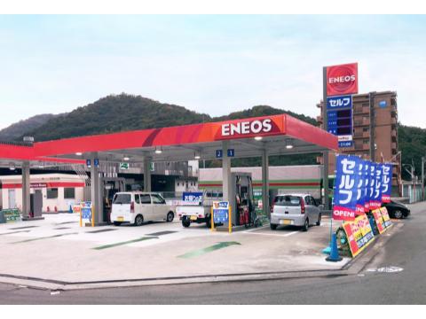 マルネン㈱ セルフ北宇和島フジグラン店の画像・写真