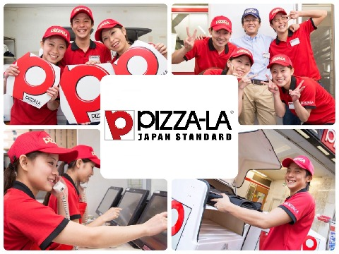 Pizza la newlogo2017 001