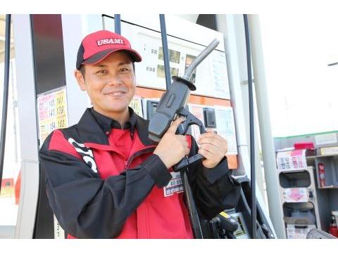 2号早島インター店 ※ガソリンスタンド宇佐美の求人画像