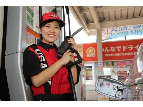 札幌トラックターミナル店 ※ガソリンスタンド宇佐美の画像・写真
