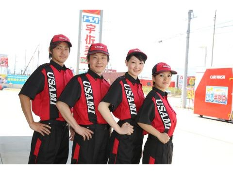 浜松西インター店 ※ガソリンスタンド宇佐美の画像・写真
