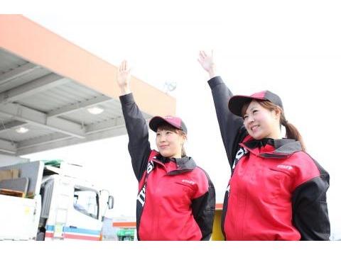 6号小名浜店 ※ガソリンスタンド宇佐美 の画像・写真
