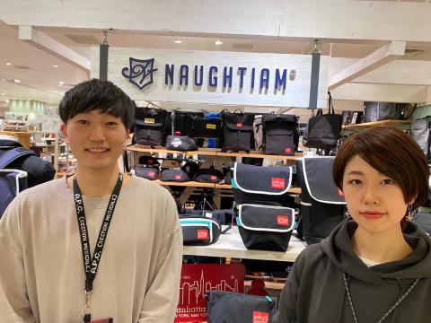 ノーティアムライフスタイルストア アトレ吉祥寺店の画像・写真