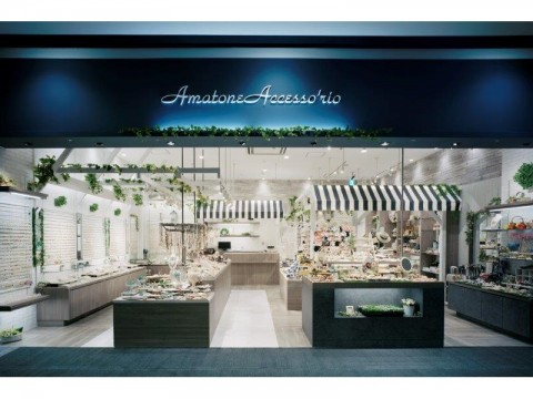 Amatone Accesso'rio(アマトーネアクセソリーオ) 小野田店の画像・写真