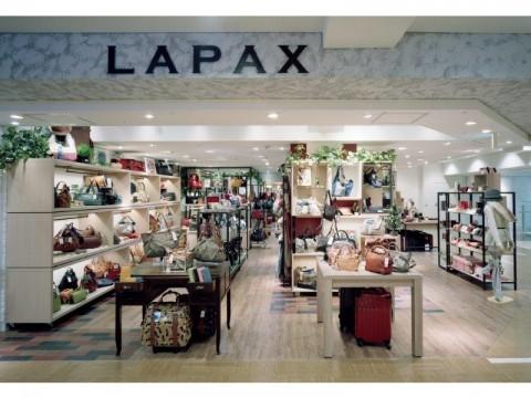 LAPAX(ラパックス) 防府店の画像・写真