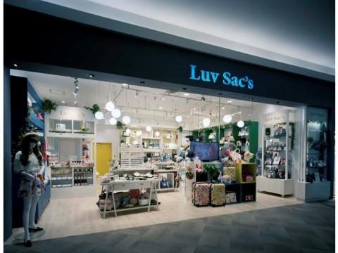 Luv Sac's(ラヴサックス) 越谷レイクタウン店の画像・写真