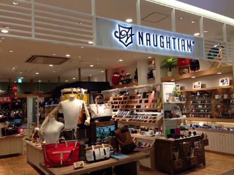 ノーティアム 神戸ハーバーランド店の画像・写真