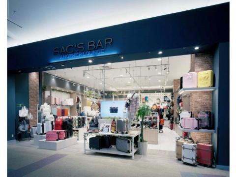 SAC'S BAR ANOTHER LOUNGE(サックスバーアナザーラウンジ) 広島ゆめタウン店の画像・写真