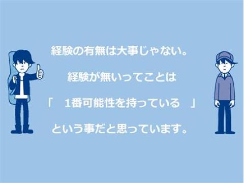 【広告No.36727_9253-00】【小型電子部品の製造】正社員採用 各種手当など充実/新潟県…の画像・写真